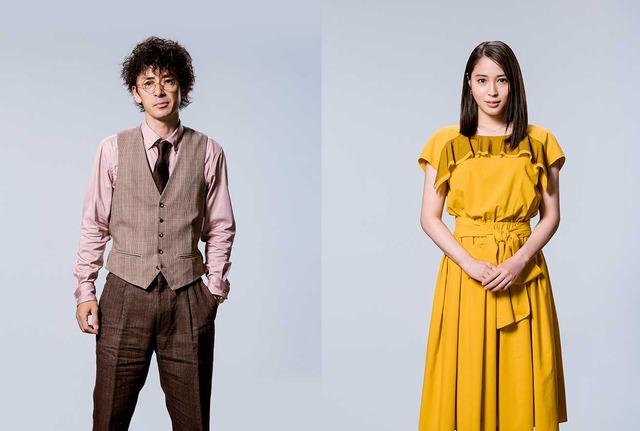 滝藤賢一&広瀬アリス「探偵が早すぎる」