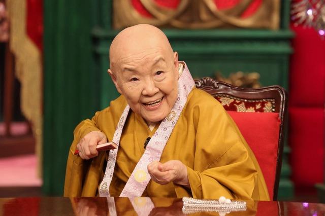 瀬戸内寂聴「林修のニッポンドリル4時間SP」(C)フジテレビ