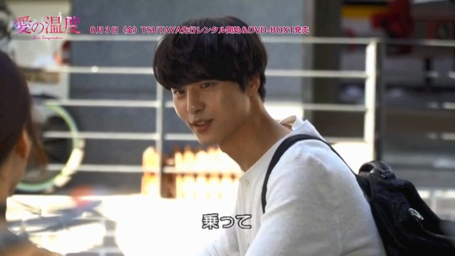 「愛の温度」BOX1メイキング(C)SBS