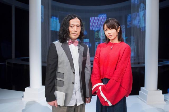 宇多田ヒカル&又吉直樹「SONGS」スペシャル (C)NHK