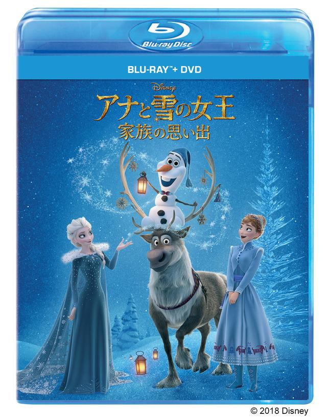 『アナと雪の女王/家族の思い出』(C) 2018 Disney