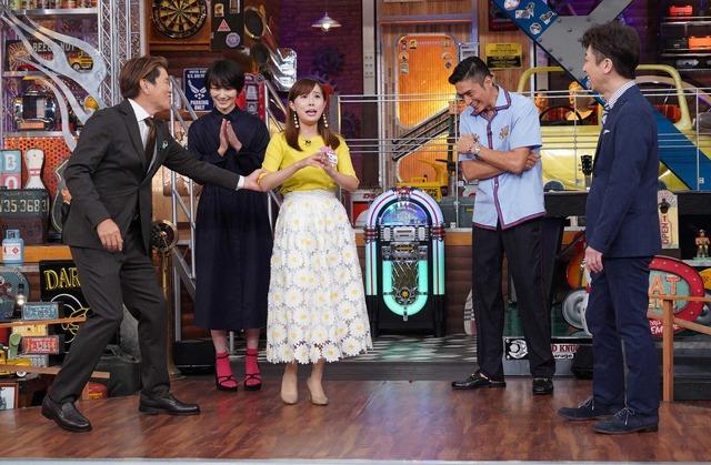 「ウチのガヤがすみません!」2時間スペシャル (C) NTV