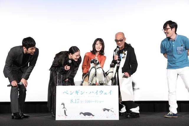 『ペンギン・ハイウェイ』完成披露舞台挨拶(C) 2018 森見登美彦・KADOKAWA/「ペンギン・ハイウェイ」製作委員会