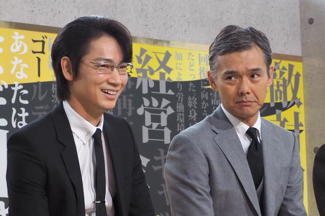 綾野剛、渡部篤郎「ハゲタカ」制作発表記者会見