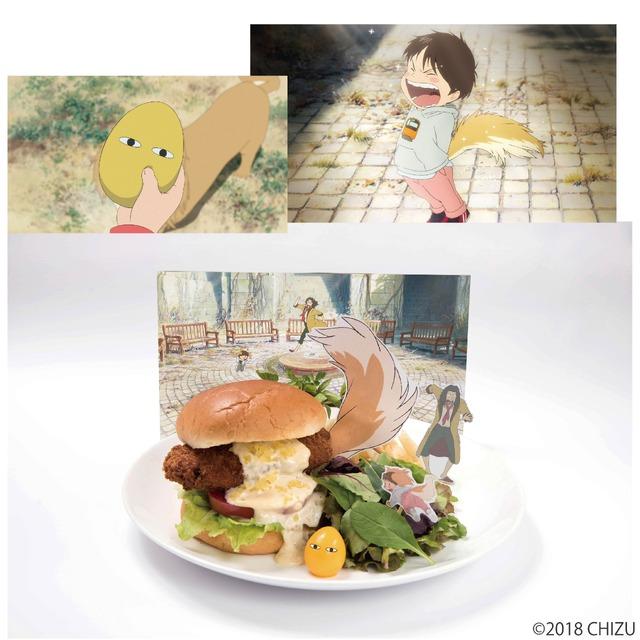 「ゆっこ返りなの!犬のくんちゃんバーガープレート」/「未来のミライカフェ」※写真はイメージ