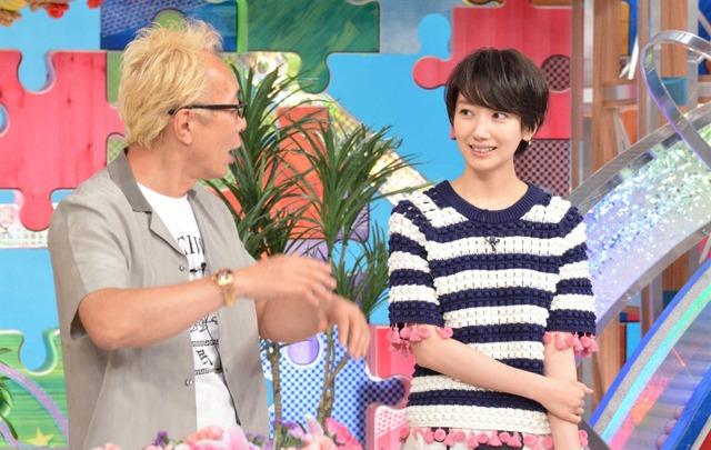 波瑠&所ジョージ「笑ってコラえて!」2時間SP (C) NTV