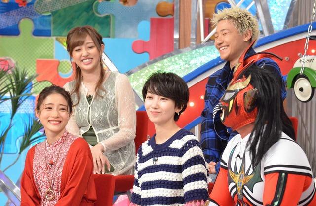 石原さとみ、波瑠、獣神サンダー・ライガー、菊地亜美、小森隼「笑ってコラえて!」2時間SP (C) NTV