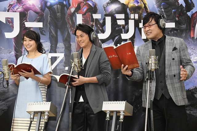 『パワーレンジャー』公開アフレコイベント(c)2016 Lions Gate TM&(c) Toei & SCG P.R.