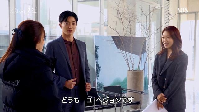 「愛の温度」(C)SBS