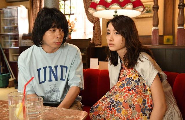 「高嶺の花」 (C) NTV