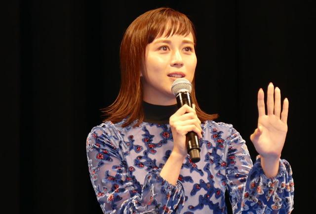 比嘉愛未/『劇場版 コード・ブルー -ドクターヘリ緊急救命-』完成披露試写会