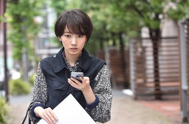 「サバイバル・ウェディング」 (C) NTV