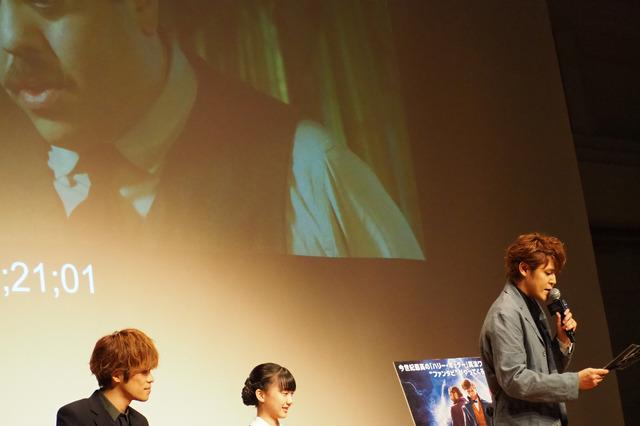 宮野真守/『ファンタスティック・ビーストと黒い魔法使いの誕生』公開記念 『ハリー・ポッター』魔法ワールド 20周年セレブレーションイベント