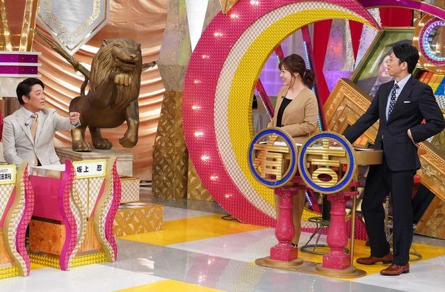 「有吉ゼミ」 (C) NTV