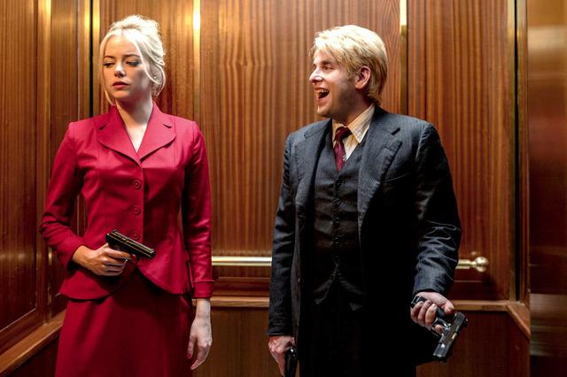 Netflixオリジナルシリーズ「マニアック」9月21日全世界同時オンラインストリーミング