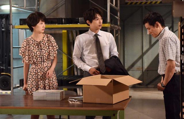 「サバイバル・ウェディング」第5話 (C)NTV