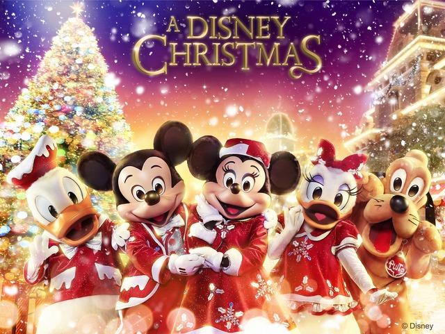 「ディズニー・ クリスマス」☆