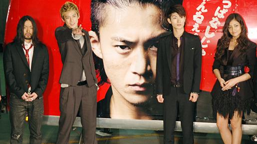 『クローズ ZERO II』完成披露試写会に登場した(左から)山田孝之、小栗旬、三浦春馬、黒木メイサ。彼らの周囲にはさらに17人のキャスト陣が!