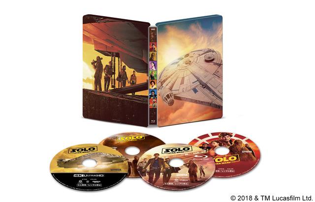 『ハン・ソロ/スター・ウォーズ・ストーリー』(C) 2018 & TM Lucasfilm Ltd.