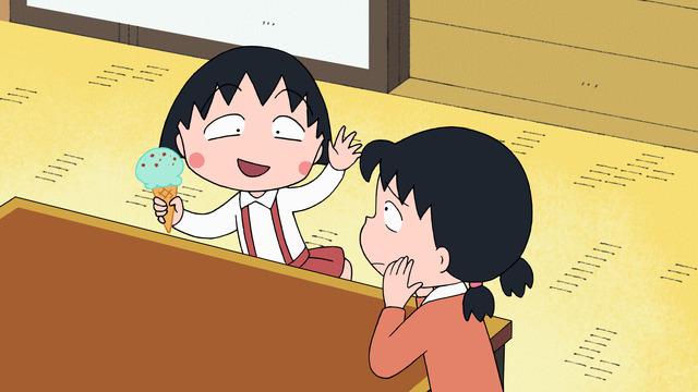 「まる子、つづらの中身が知りたい」(C)さくらプロダクション/日本アニメーション