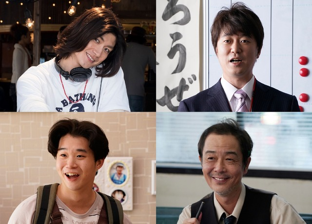 『SUNNY 強い気持ち・強い愛』(C) 2018「SUNNY」製作委員会