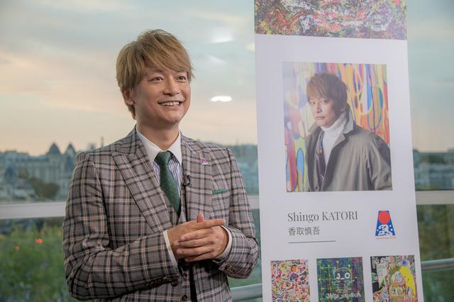 香取慎吾ジャポニスム2018広報大使フランス歓迎並びに「NAKAMA des ARTS」展開催祝賀レセプション
