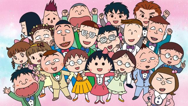 「ちびまる子ちゃん」第2期 (C)さくらプロダクション / 日本アニメーション