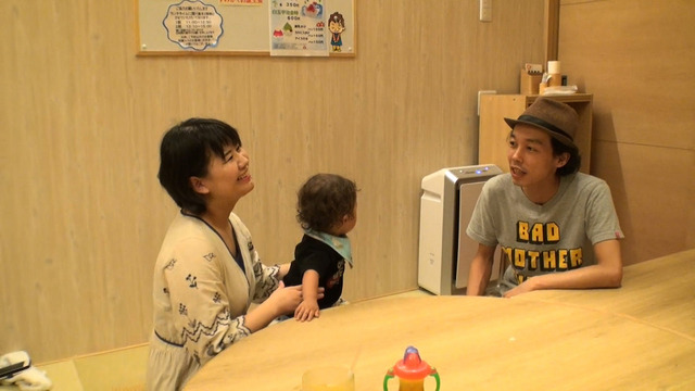 「人生を変える1分間の深イイ話2時間SP」(C) NTV