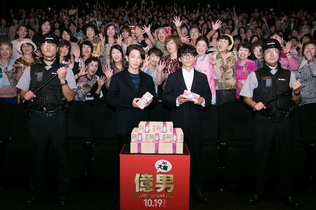 『億男』大阪サプライズ舞台挨拶(C)2018映画「億男」製作委員会