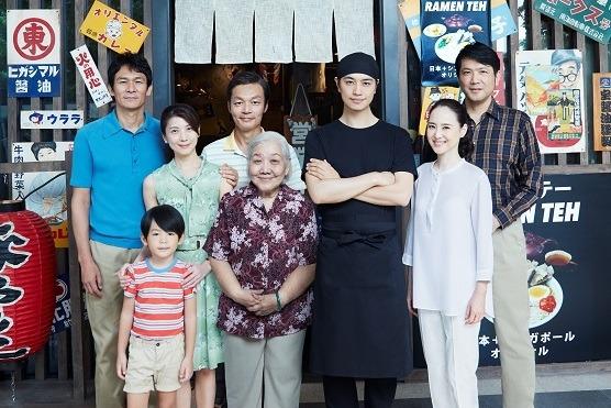 『家族のレシピ』