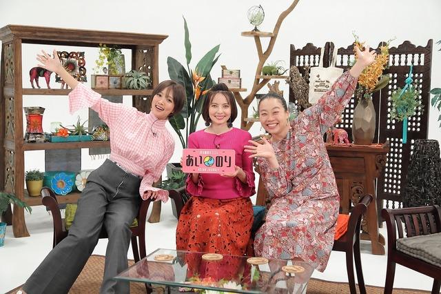 「あいのり:Asian Journey」シーズン2 MCのベッキー、夏菜、いとうあさこ