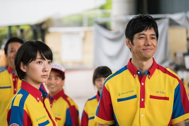 『オズランド』(C)小森陽一/集英社(C)2018 映画「オズランド」製作委員会