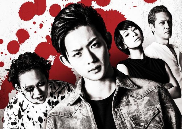 『シマウマ』(C)2015東映ビデオ