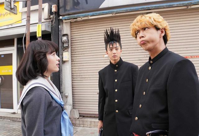 「今日から俺は!!」第2話 (C) NTV