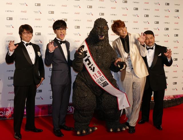 第31回東京国際映画祭 クロージング作品『GODZILLA 星を喰う者』