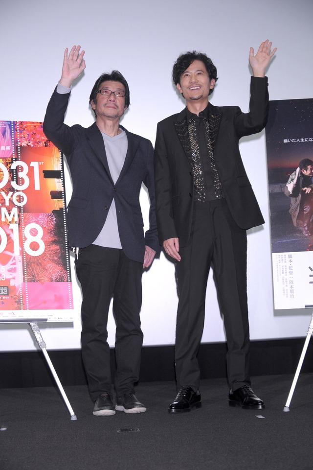 『半世界』東京国際映画祭(C)2018「半世界」FILM PARTNERS