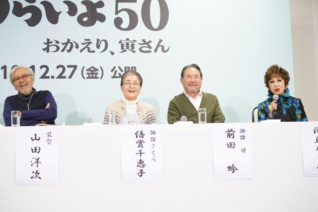 『男はつらいよ50 おかえり、寅さん』(仮題) 製作会見 (C)2019松竹株式会社
