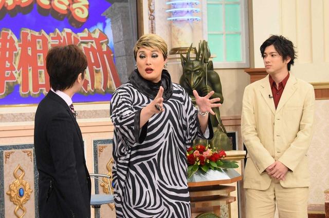「行列のできる法律相談所」 (C) NTV