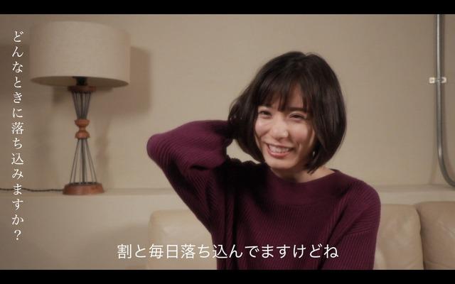 WEB動画「どんなときも。 song by 松岡茉優」インタビュー