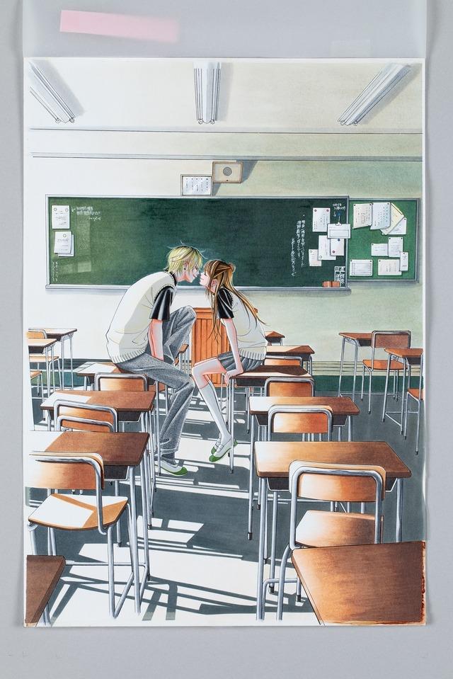 「僕の初恋をキミに捧ぐ」第10巻表紙原画イラスト(C)青木琴美/小学館