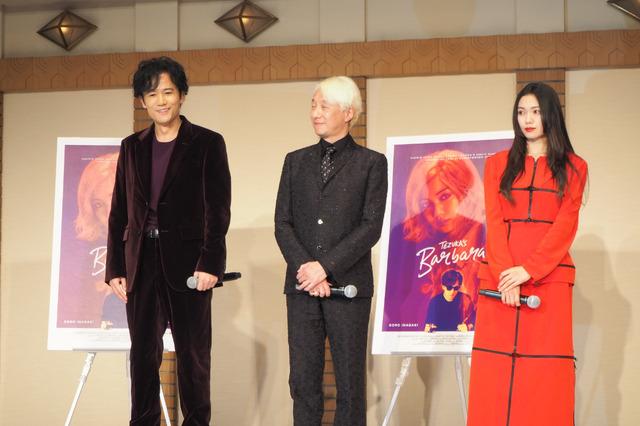 稲垣吾郎、二階堂ふみ、手塚眞監督/『ばるぼら』製作発表