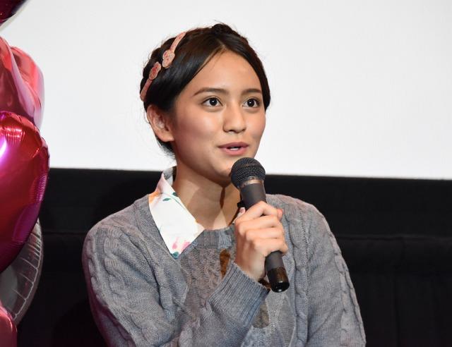 岡田結実/映画『世界一キライなあなたに』公開記念トークイベント