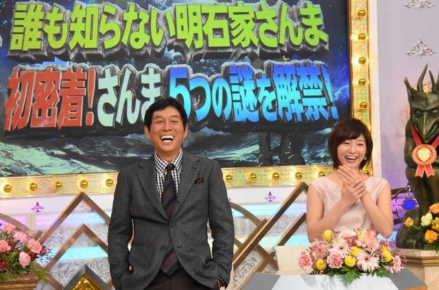 「誰も知らない明石家さんま」 (C) NTV