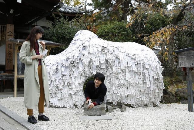 『ニセコイ』(C)2018映画『ニセコイ』製作委員会 (C)古味直志/集英社