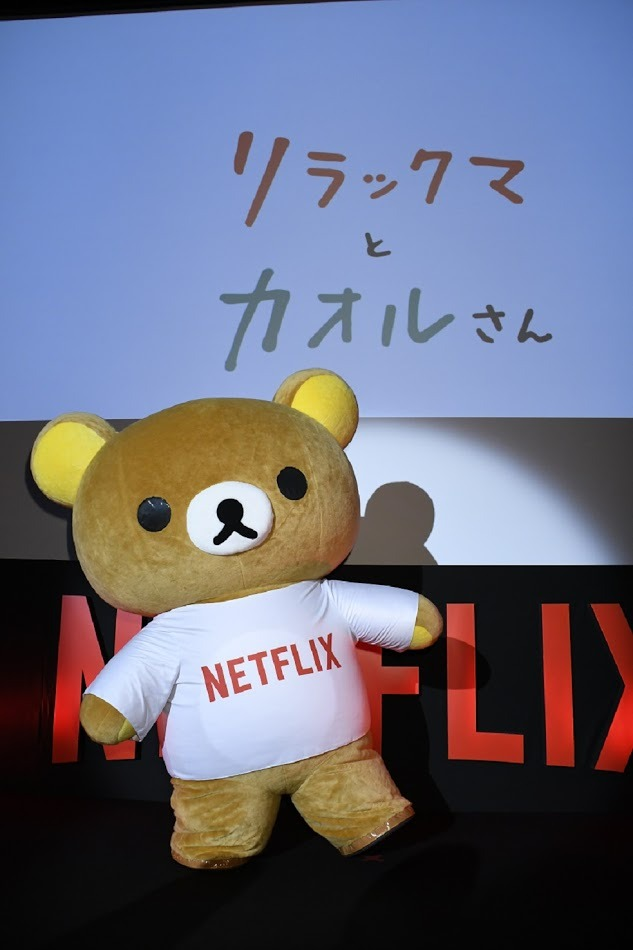 Netflixアニメ ラインナップ発表会