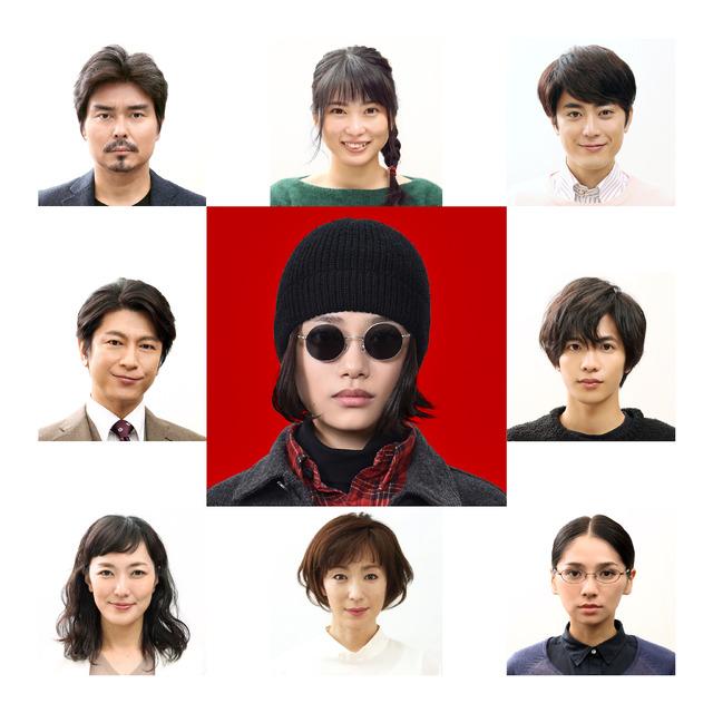 「ハケン占い師アタル」(C)テレビ朝日