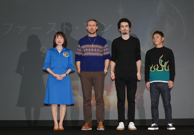 『ファースト・マン』来日会見/ライアン・ゴズリング、デイミアン・チャゼル監督、山崎直子さん、前澤友作さん