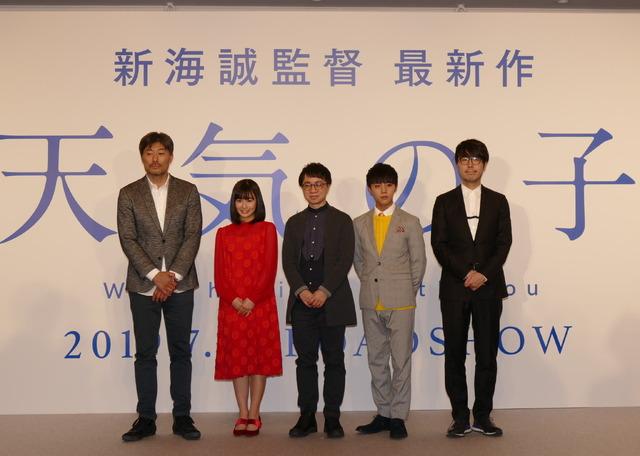 新海誠監督 最新作『天気の子』会見