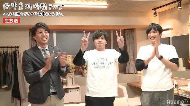 「田中圭24時間テレビ」エンディング(C)AbemaTV