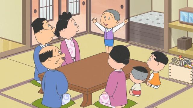 「祝!50周年イヤー突入 サザエさんお正月スペシャル」(C)長谷川町子美術館
